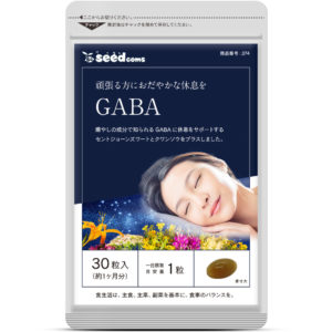 GABA シードコムス seedcoms
