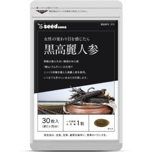 黒高麗人参 シードコムス seedcoms