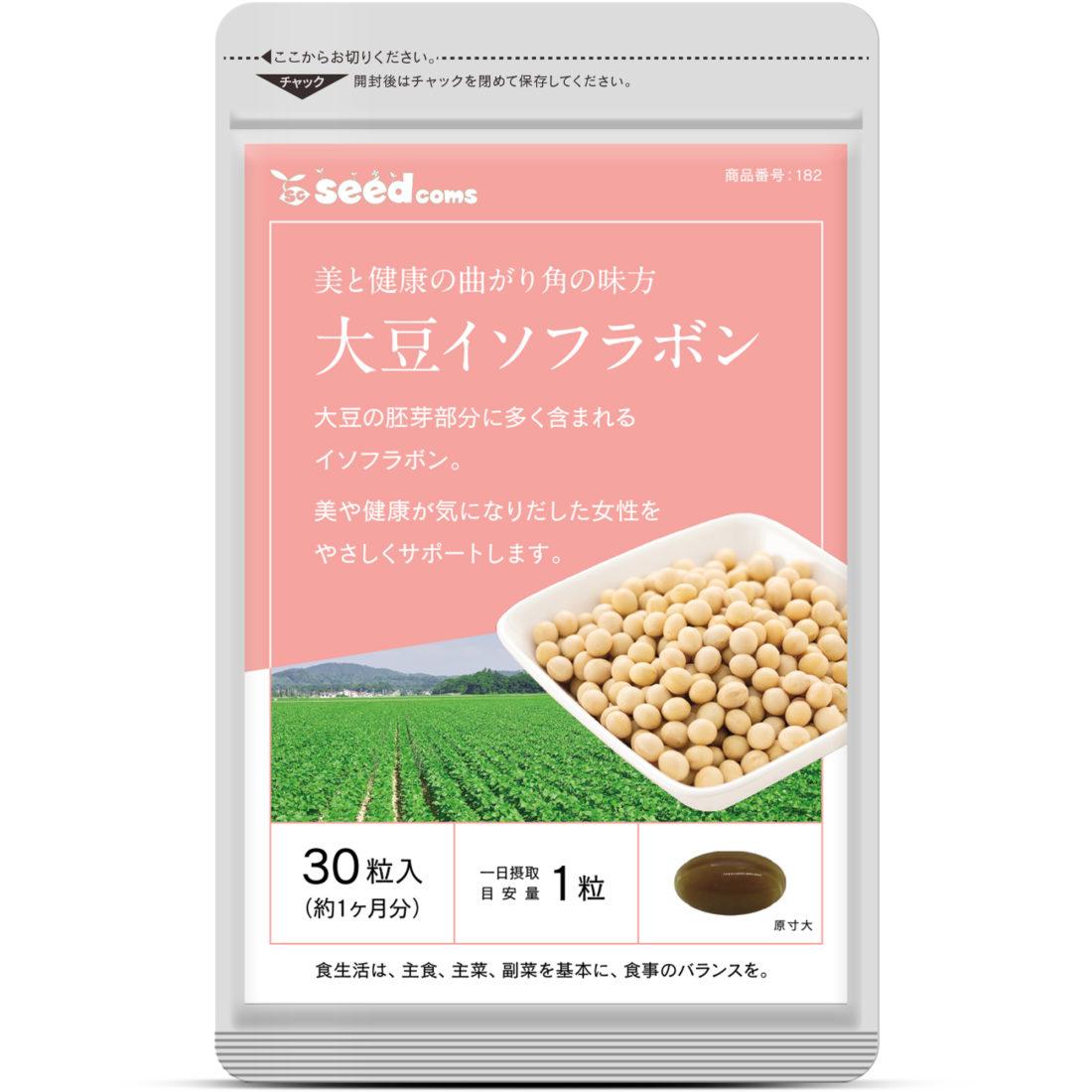 大豆イソフラボン シードコムス seedcoms