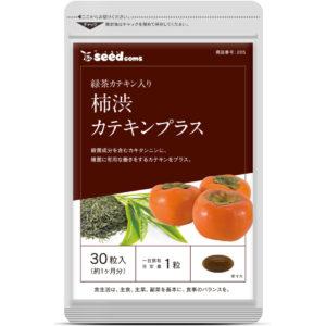 柿渋 シードコムス seedcoms