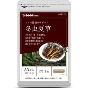 冬虫夏草 シードコムス seedcoms