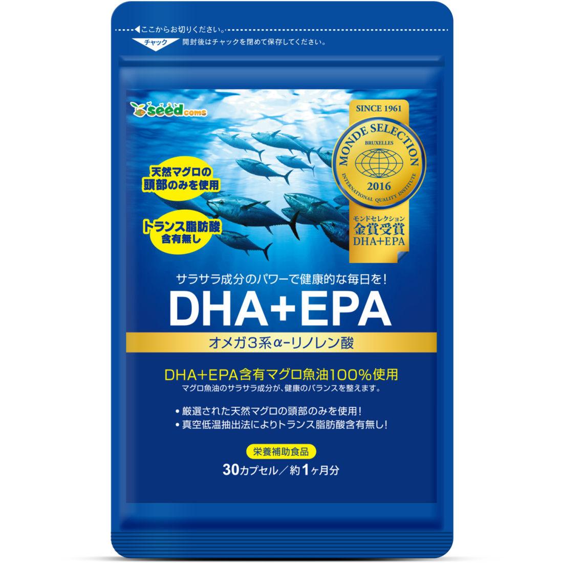 DHA+EPA シードコムス seedcoms
