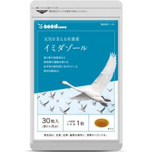 イミダゾールペプチド シードコムス seedcoms