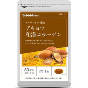アキョウ和漢コラーゲン シードコムス seedcoms
