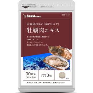 牡蠣肉 シードコムス seedcoms