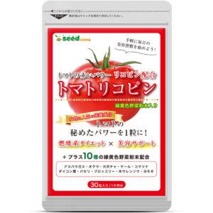 トマトリコピン シードコムス seedcoms