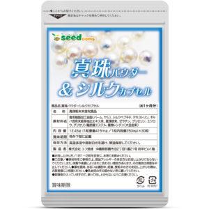 真珠シルク シードコムス seedcoms