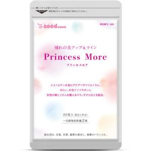 プリンセスモア シードコムス seedcoms