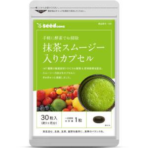 抹茶 シードコムス seedcoms