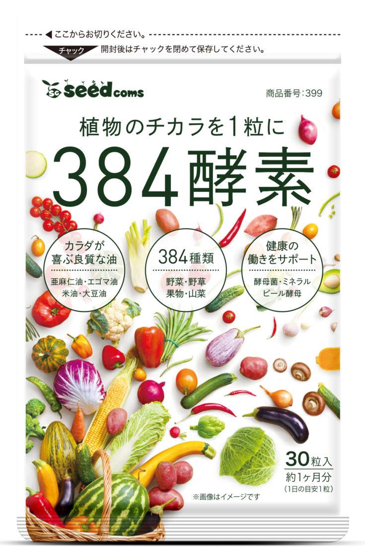 384酵素