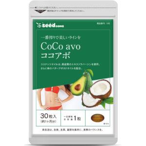 CoCo avo(ココアボ)