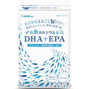 お魚カルシウム DHA+EPA